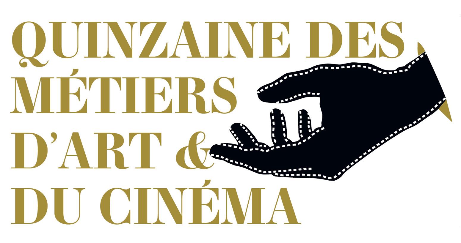 La Quinzaine des Métiers d'Art et du Cinéma présente une sélection de films du FIFMA 2016