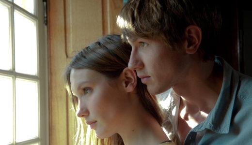 Film d'ouverture : Le beau monde
